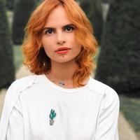 Марина Кондратьева  Tigra
