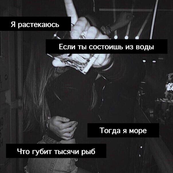 Тбили про любовь скачать бесплатно mp3