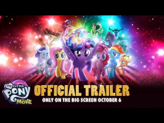 My Little Pony  - The Movie 2017 - Official Trailer — На английском