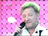 Белорусские песняры - Цветок любви (2009)