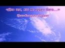 Для тех кто не видел Бога Ирина Самарина Лабиринт