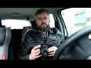 Fujifilm X-T20 vs Nikon D3300. Что лучше для пейзажа