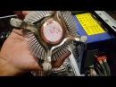 Апгрейд 775 сокета. Xeon X5460. Хакинтош 10.12.1