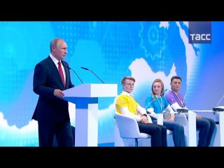 Путин выступил на открытом уроке