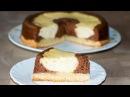 САМАЯ ВКУСНАЯ ВАТРУШКА ○ НЕ СЪЕШЬТЕ В ОДИНОЧКУ! ○ The Best Cheesecake Recipe