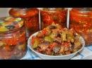 Обалденный салат БАКЛАЖАНЫ С ОГУРЦАМИ на зиму - по вкусу как ЛЕЧО