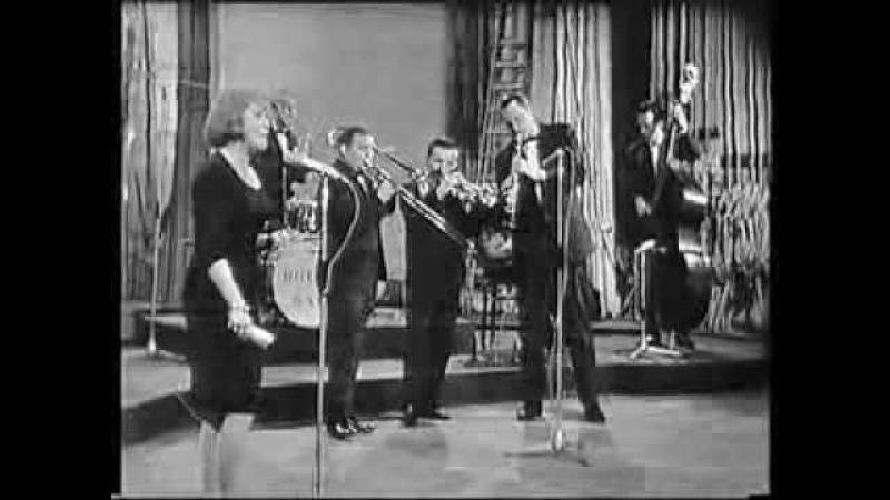 After You've Gone - Rita Reys Dutch Swing College Band 1963 г. Нидерланды.