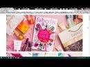 Как оформить заказ на сайте Faberlic Обновленный сайт