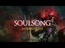 SOULSONG ► Fading Light by Aviators