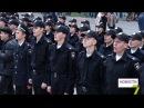 Посвящение в полицейские возле памятника Тарасу Шевченко