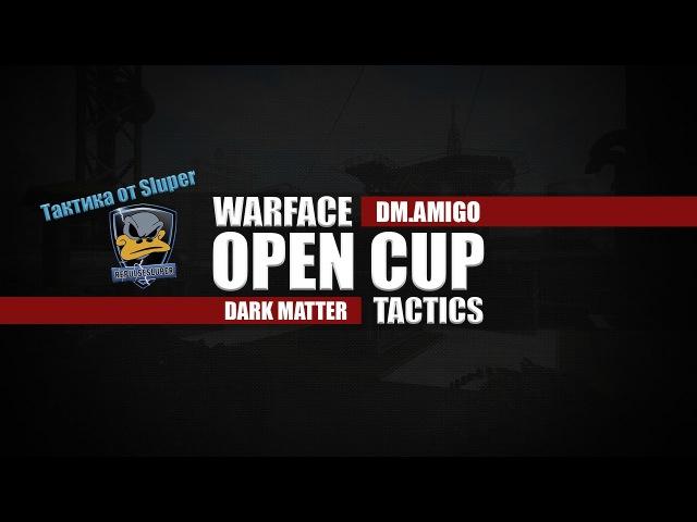 Warface! OCT-ПунктНазначения😎 Нападение 2 точка😉 Тактика Sluper