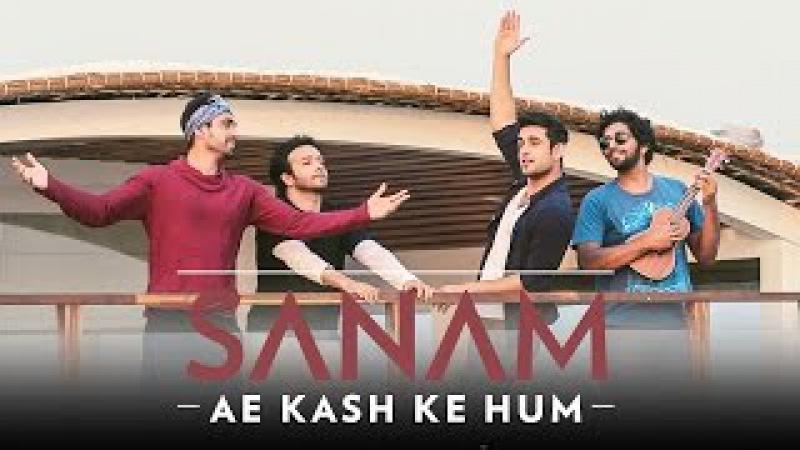 Ae Kash Ke Hum | Sanam SANAMrendition