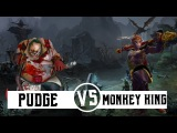 Pudge vs Monkey King (DOTA VERSUS #1 )