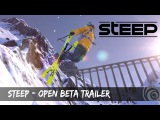 STEEP - Трейлер открытого Бета-теста [RU]