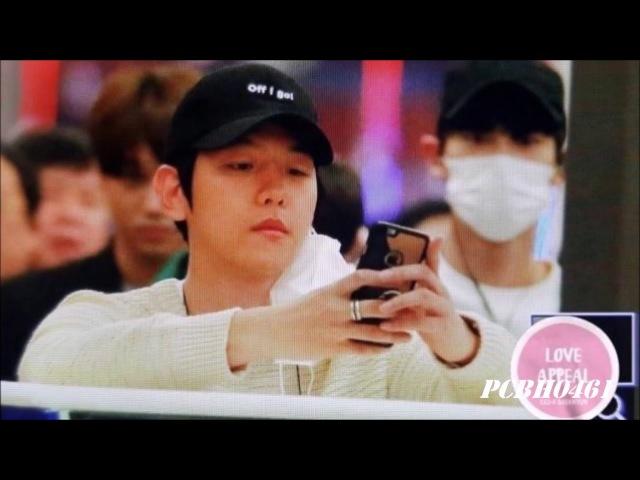 Chanbaek - Everytime I See You