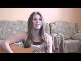 Кавер Красивая девушка очень круто поет под гитару песню майли сайрус