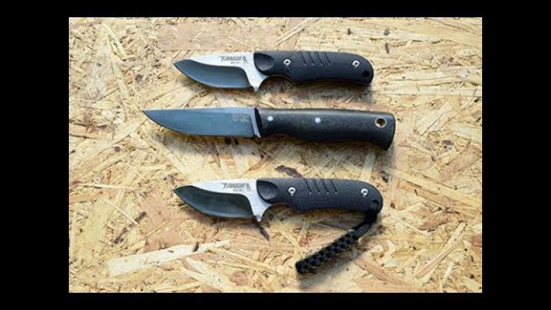 Ножи - РВС, GERBER. Линзавидная заточка.