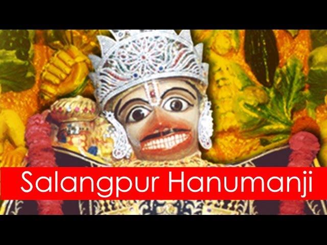 Salangpur Vala Tamara Parcha | Kashtbhanjan Dev Saty Chhe | Gujarati Bhajan 2014