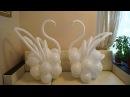 Лебедь из шаров своими руками. Swan of the balloons with your hands.