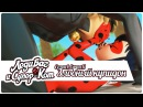 Леди Баг и Супер-Кот Сезон 1, Серия 11 Злобный купидон Полный эпизод Канал Disney