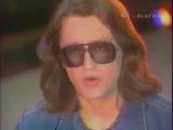 Рок ателье   Замыкая круг 1988 год