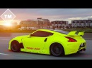 Car Music Mix 2017 🔥 Electro House Bass Music Mix 🔥 Extreme Bass Boosted Music Mix 2017