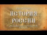38.Евгений Cпицын.