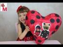 Леди Баг .DIY Пиньята сердце в стиле леди Баг с сюрпризами. Подарок ко дню святого  ...