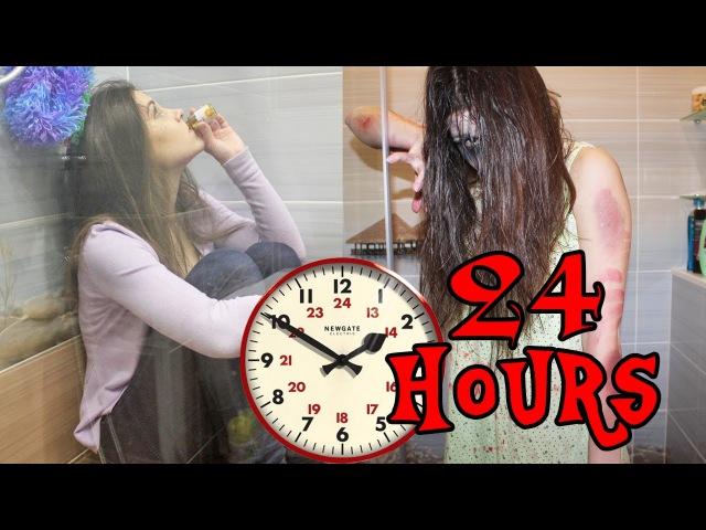 БЕС VS БЛОГЕР 1 ПРОБУЖДЕНИЕ! НОЧЬ 24 ЧАСА В ЗАКРЫТОЙ ВАННОЙ КОМНАТЕ| 24 hours in the bathroom