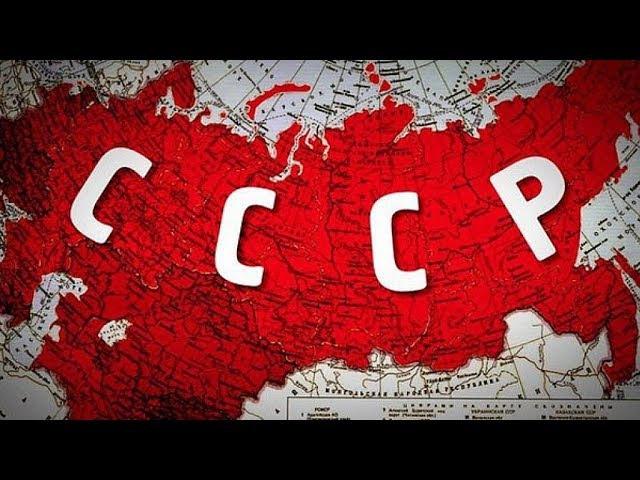 Российская Империя, СССР, РСФСР, Гражданство СССР Т.В. Барышева