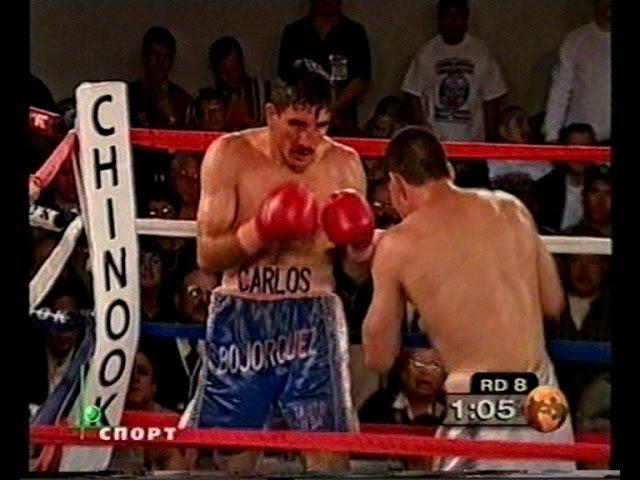 Хосе Флорес-Карлос Бохоркус(Вл.Гендлин ст)Jose Flores vs Carlos Bojorquez