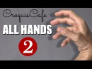 Croquis Cafe ALL HANDS (basic hand movements)