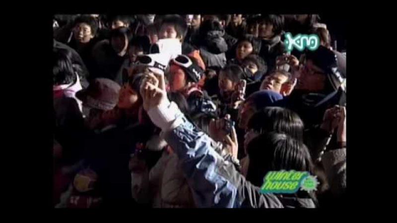 060126 Winter House pt. 2 - Super Junior