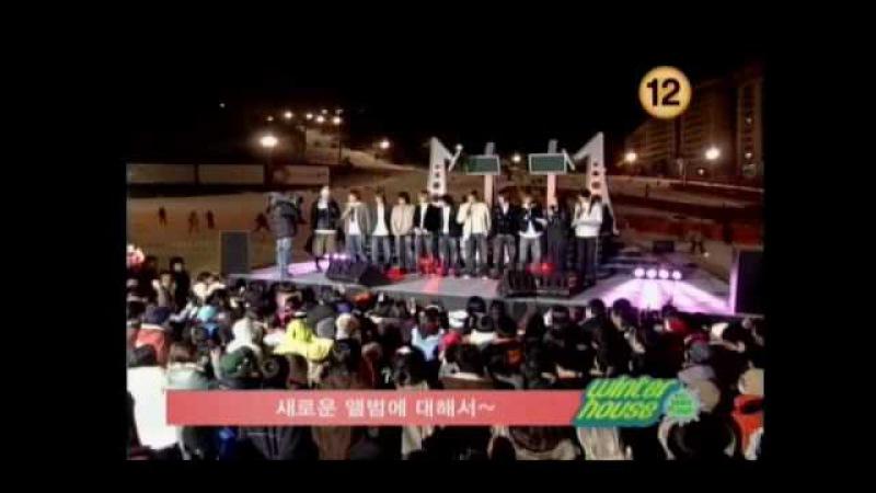 060126 Winter House pt. 1 - Super Junior