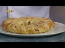 Слоёный пирог с сыром и беконом Дело вкуса