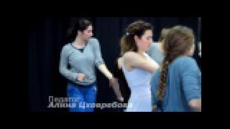 Kyiv сontemporary dance Weekend преподаватель Алина Цховребова импровизация