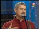Стары Ольса - канцэрт у Маладэчна (live)
