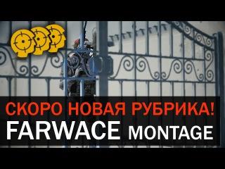 Анонс новой рубрики на канале!))