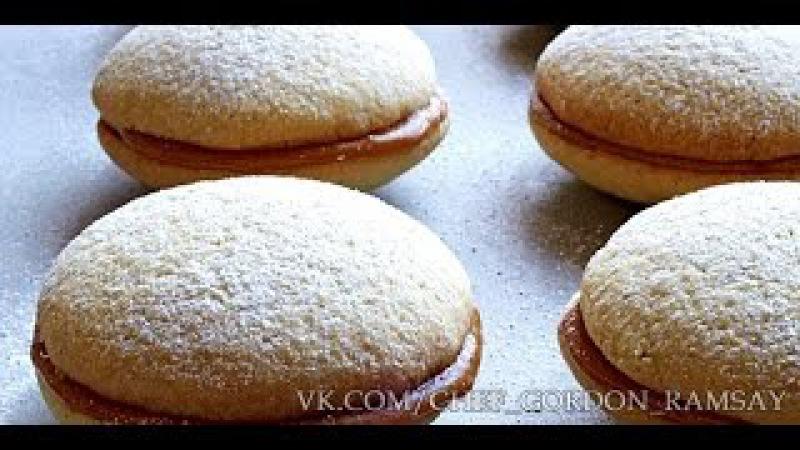 Печенье Dulce de leche - Рецепт от Гордона Рамзи » Freewka.com - Смотреть онлайн в хорощем качестве