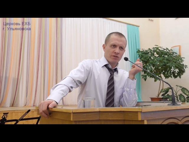 Тимур Расулов - Семинар Освящение на уровне сердца часть 4