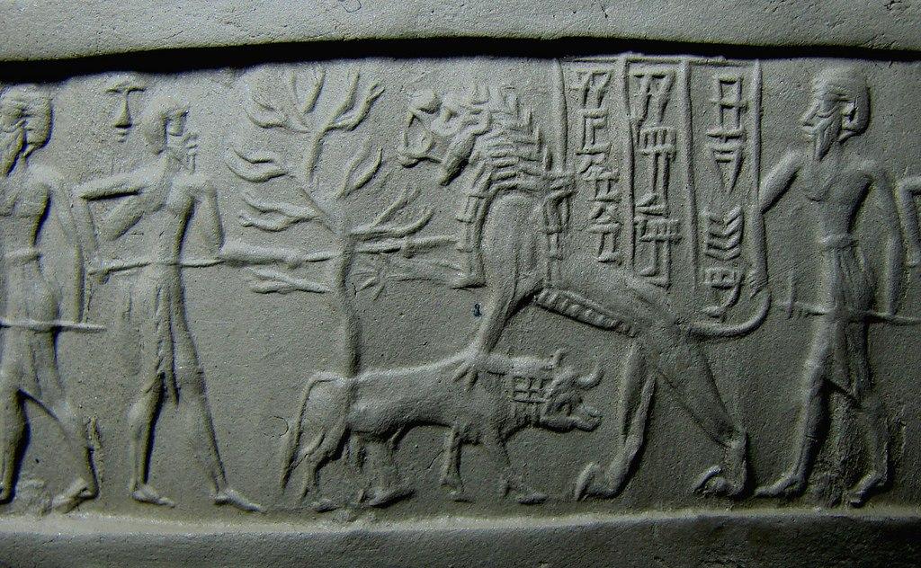 hear the epic of gilgamesh read in the original akkadian - 1024×632