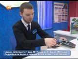 28_04_17 АТК. Цифровое ТВ_лог