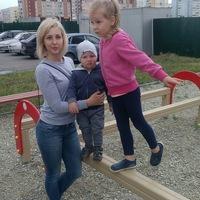 Любовь Скобелева