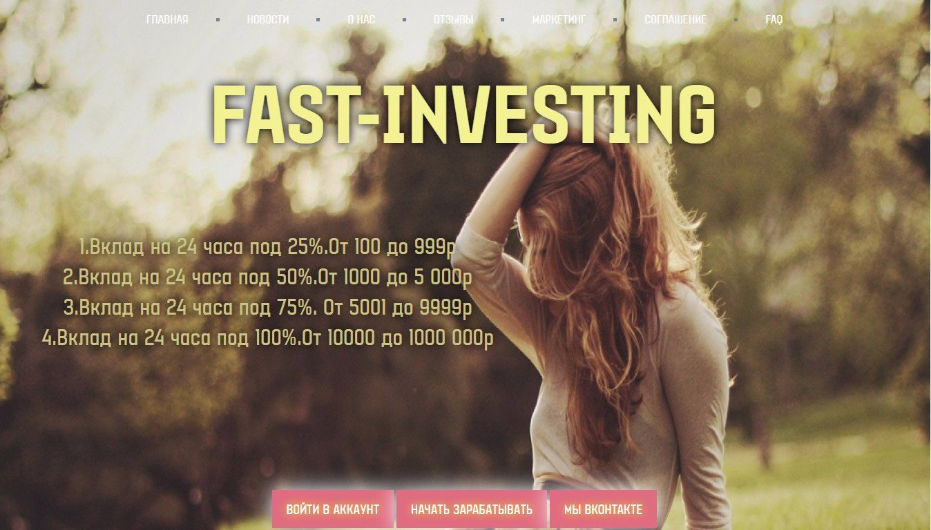 Fast Investing