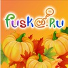 Сувениры с логотипом Fuska.ru