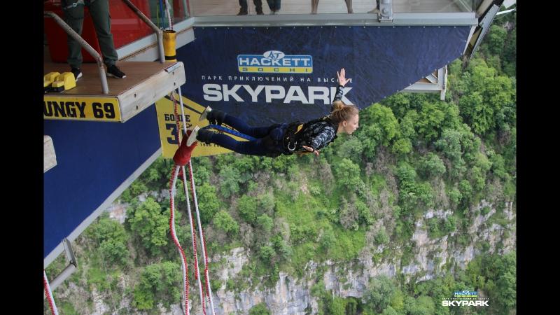 Sky park Sochi 2017 (банджи-джампинг)