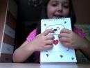 мой личный дневник 2 часть