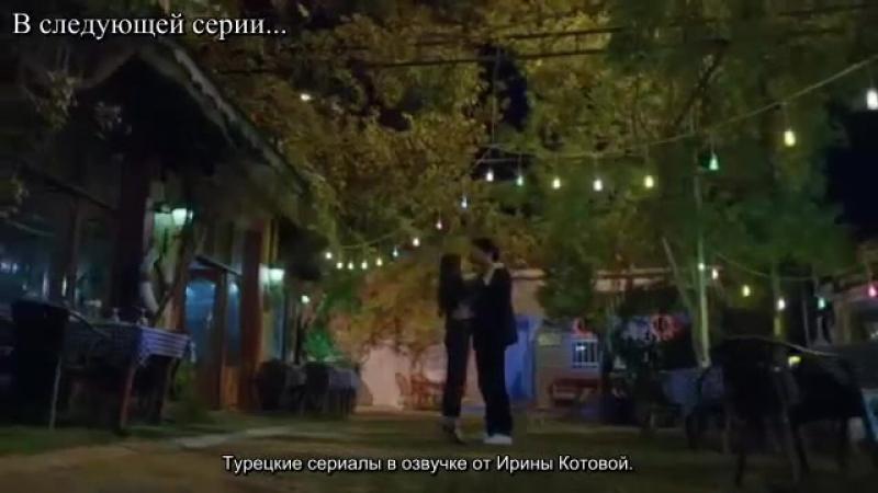 Полнолуние 7 серия, 1 фрагман (Озвучка от Ирины Котовой)