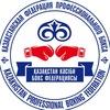 Казахстанская федерация профессионального бокса