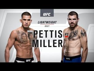 UFC 213 Энтони Петтис — Джим Миллер полный бой